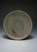 Shell Pattern Platter